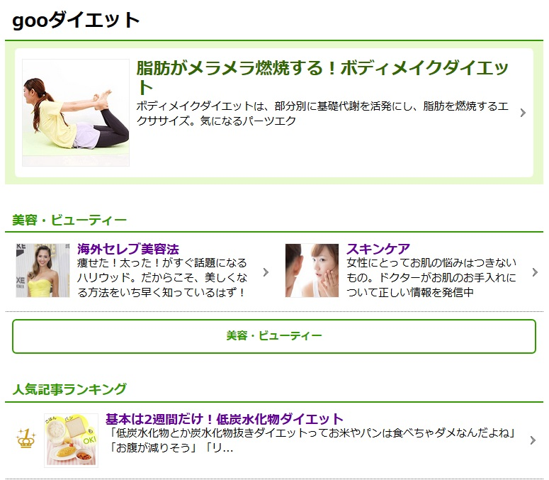 編集済_top_press