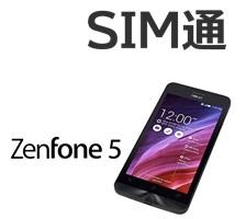 SIM通_Zenfone5