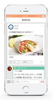 教えて!goo_iPhoneアプリ