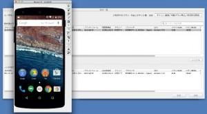 Android M_Nexus5