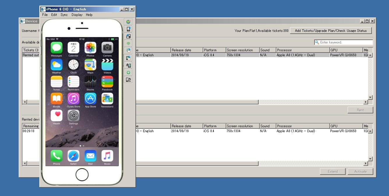 RTK_iOS8.4