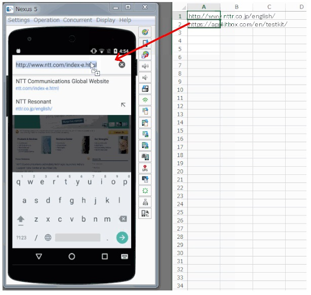 3.Entering text on the device by using drag and drop
