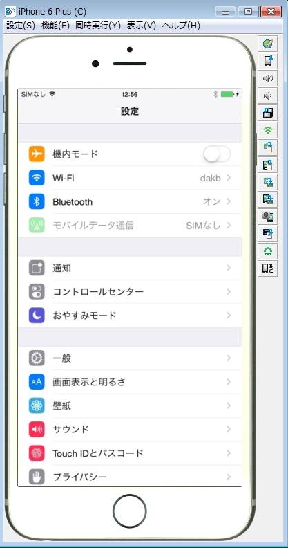 iOS_JP
